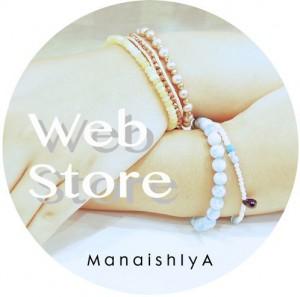 web store バナー2