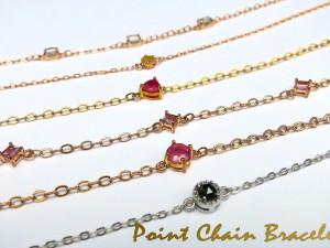 point chain bracelet パワーストーン