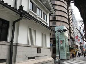 三津寺というお寺が見えます。