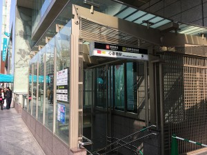 心斎橋駅4−B出口の様子