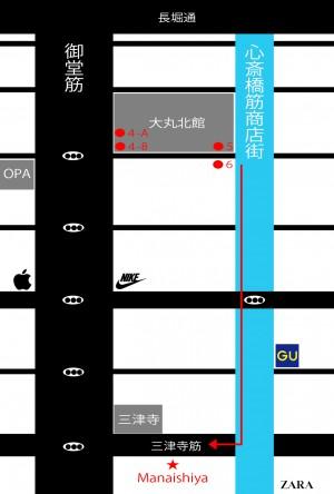 道順心斎橋(商店街)
