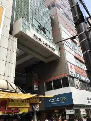 地上へ上がってすぐの所に戎橋筋商店街のアーケードが。