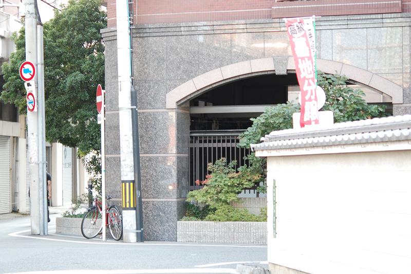 パワーストーン・天然石の大阪【眞石や】